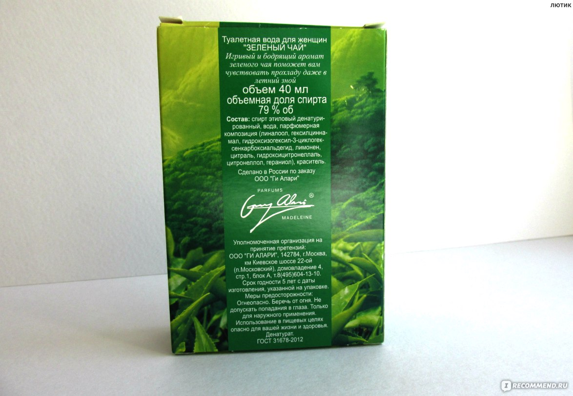 Зеленый чай для волос: польза, маски и отзывы о применении