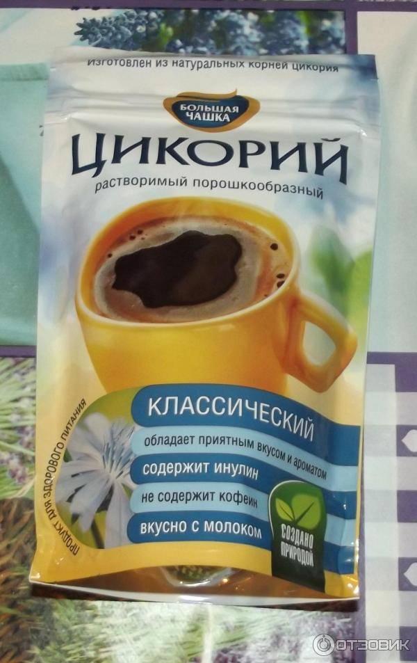 Что полезнее и лучше для организма цикорий или чай | польза и вред