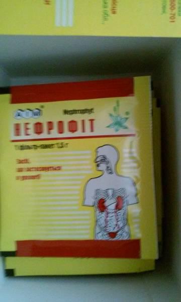 Нефрофит – инструкция по применению, аналоги, состав, показания