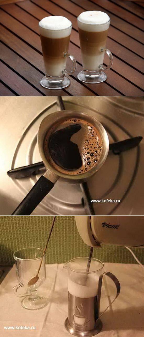 Капучино в домашних условиях без кофемашины рецепт с фото пошаговый