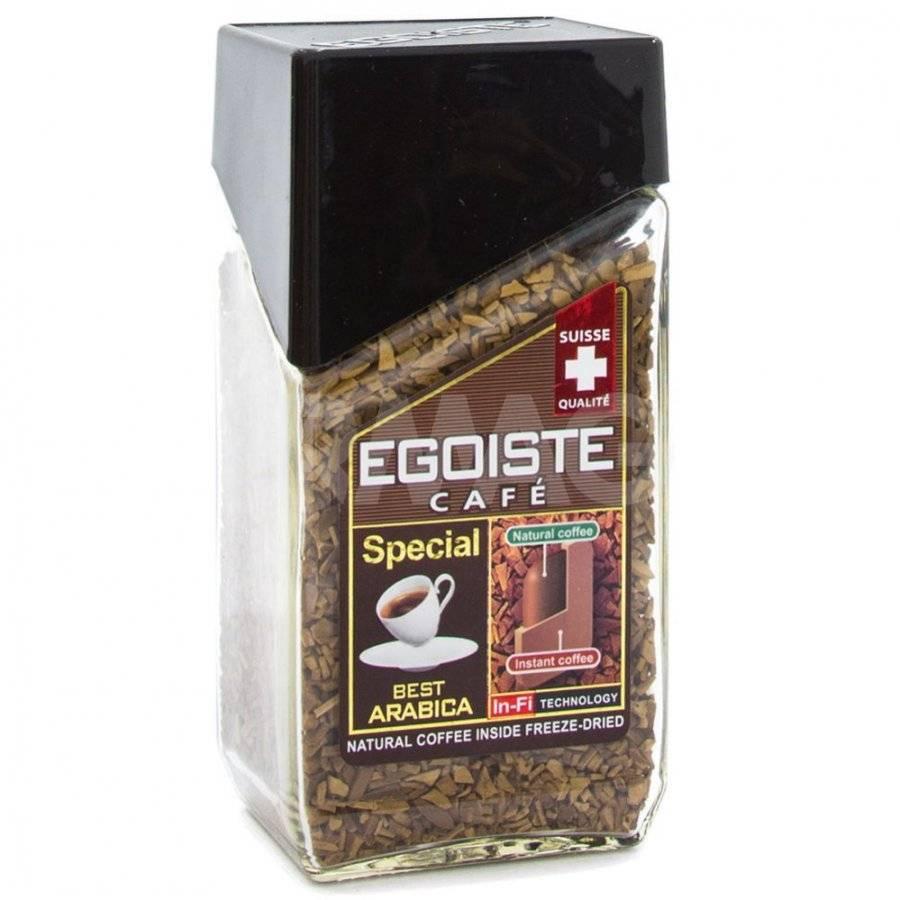 Кофе эгоист: отзывы о бренде egoiste, продукция (молотый, растворимый, в зернах)
