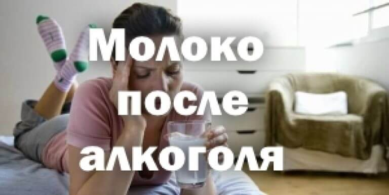 Как бросить пить. советует врач-нарколог