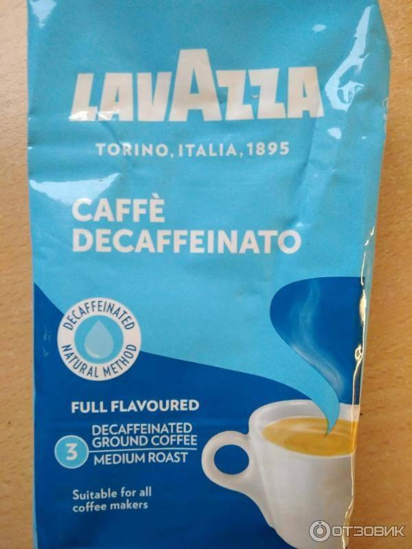 Какой кофе купить? зеленый кофе и кофе без кофеина: в чем секрет? натуральный молотый кофе без кофеина
