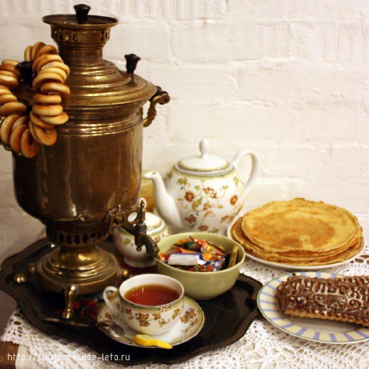 Самовар и русский чай - традиции чаепития - teaterra | teaterra