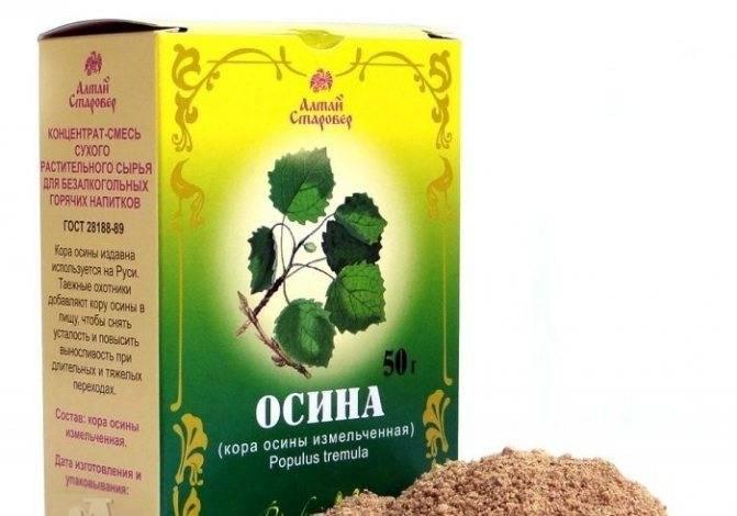 Отвар коры и листьев осины: рецепт приготовления, польза и вред   народная медицина