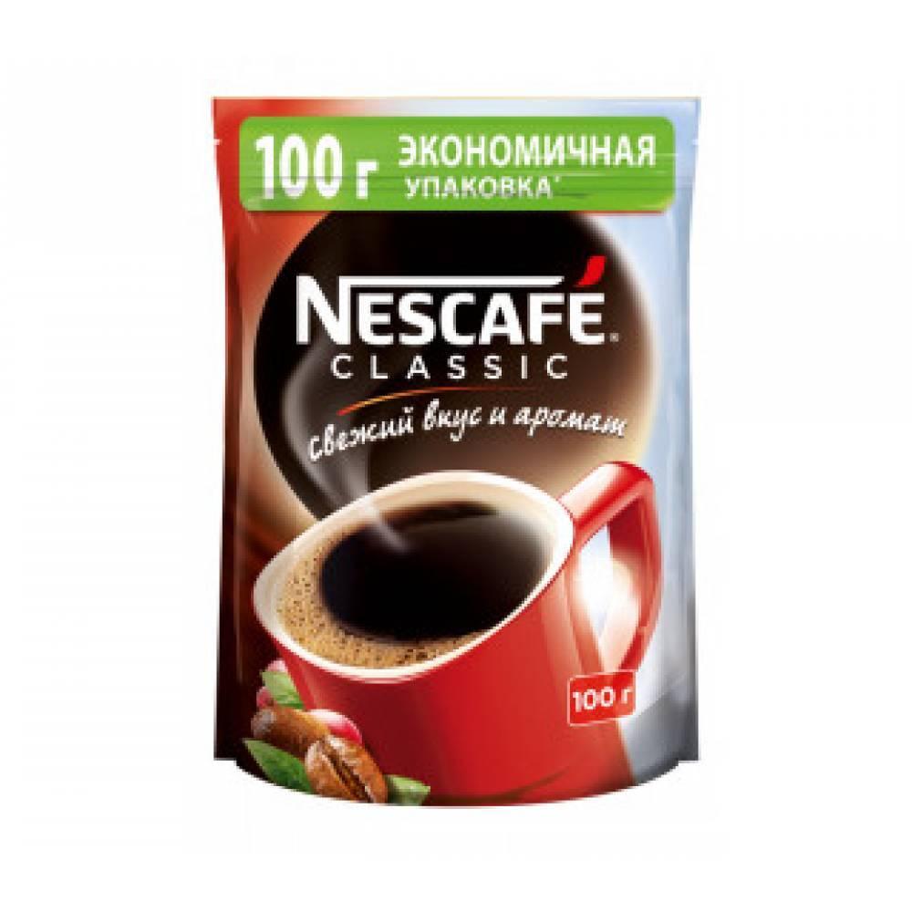 История возникновения и ассортимент кофе nescafe