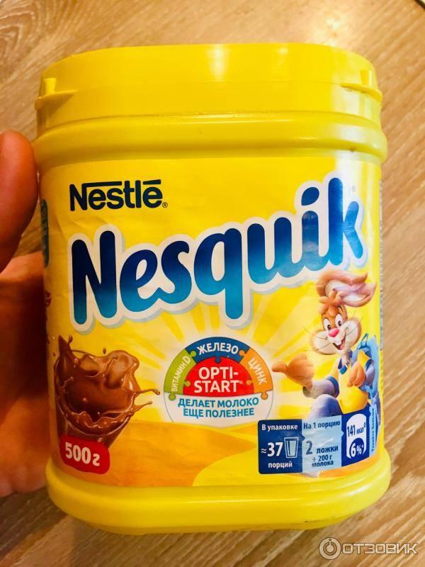 Несквик на ночь. какао «несквик»: польза или вред, рецепты приготовления. чем отличается какао «несквик» – польза и вред для детей