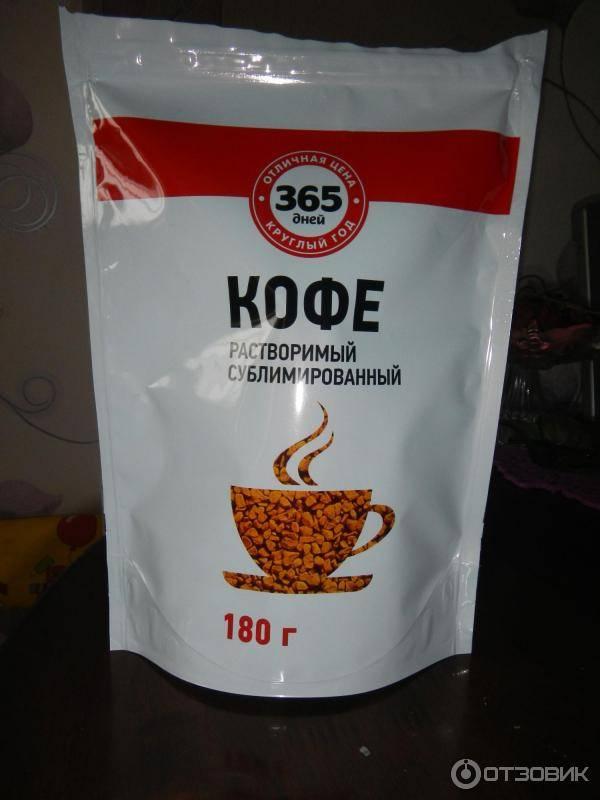 Сублимированный кофе: понятие, известные марки, рецепт