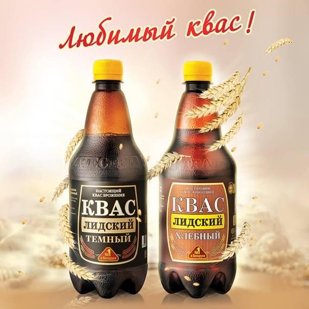 """""""лидский квас"""": виды напитка, секреты изготовления и отзывы потребителей :: syl.ru"""