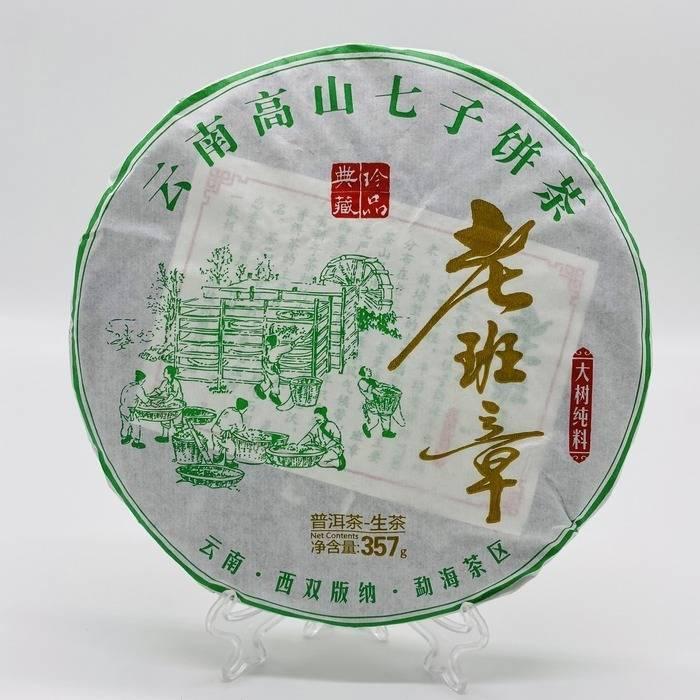 Чай шу пуэр (черный): описание, полезные свойства, как правильно заваривать
