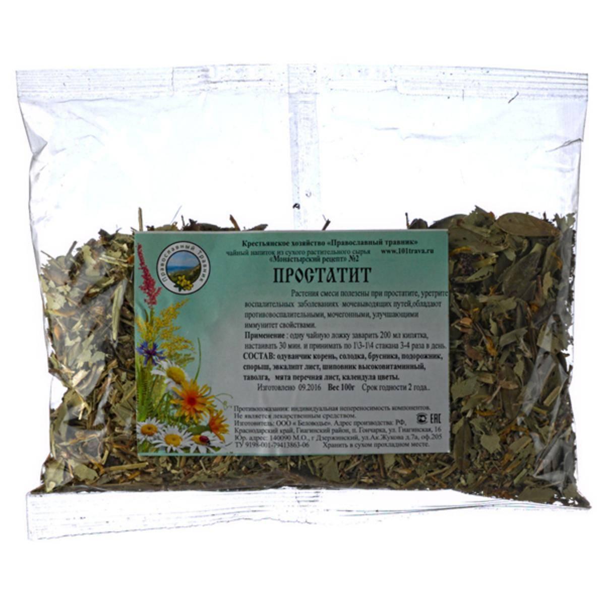Помогает ли монастырский чай при лечении простатита?