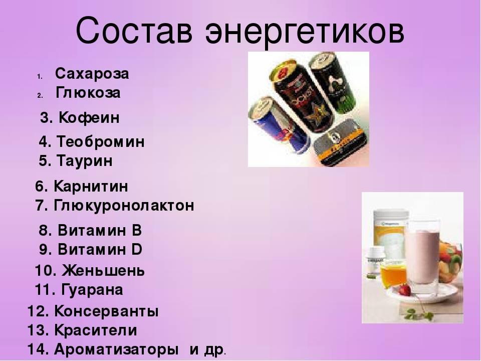 Кофе с колой: эффект, последствия, рецепт, пропорции