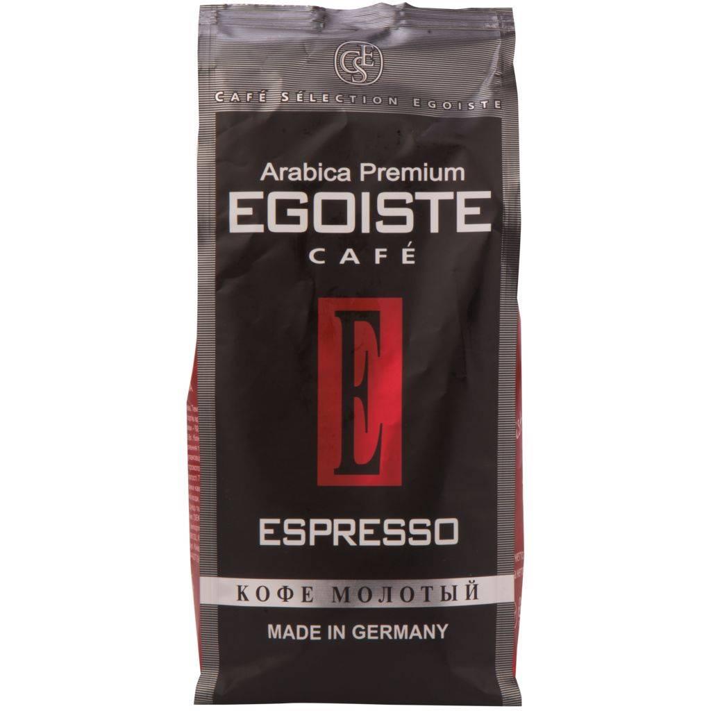 Виды кофе эгоист (egoiste), описание, отзывы