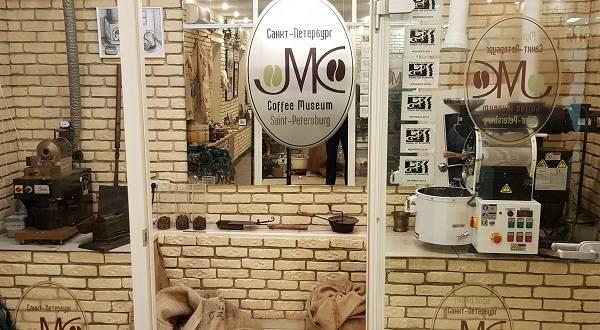 Музей кофе в санкт-петербурге — от зерна до чашки