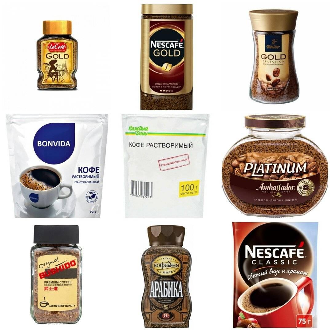 Какой растворимый кофе самый лучший и вкусный?