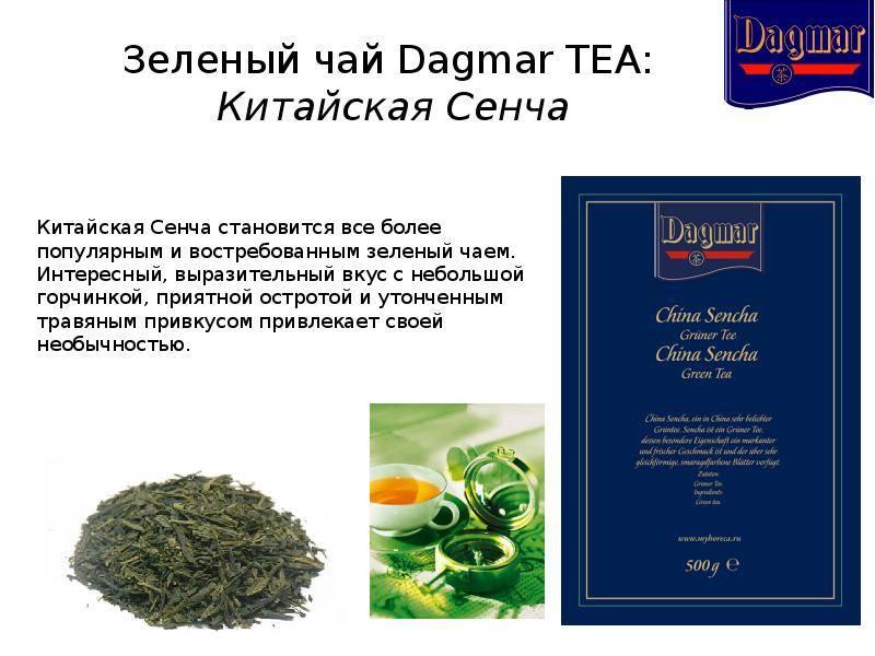 Чай сенча: все о зеленом напитке из японии