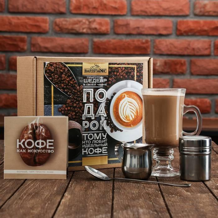 13 лучших марок кофе для кофемашины