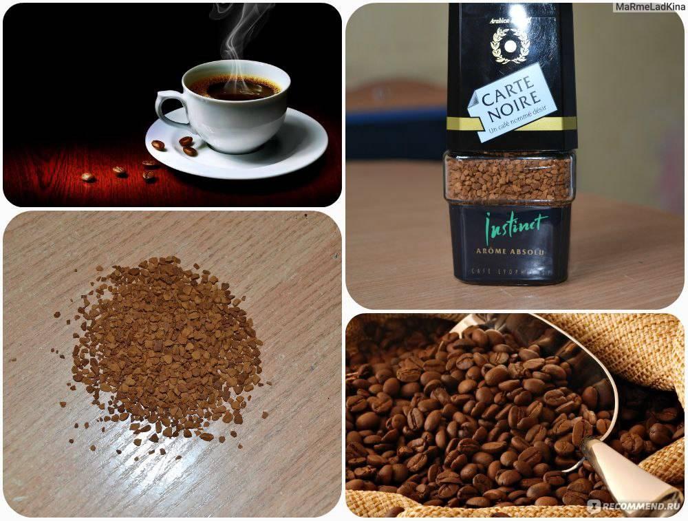 Как приготовить вкусный кофе из растворимого. как правильно заваривать растворимый кофе