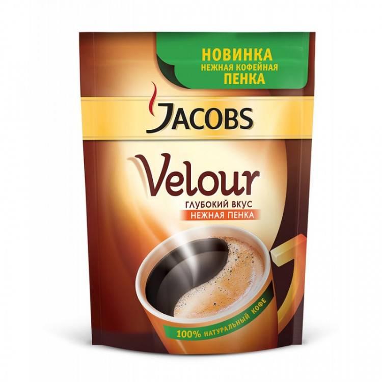 Кофе якобс велюр: отзывы, описание и способы приготовления