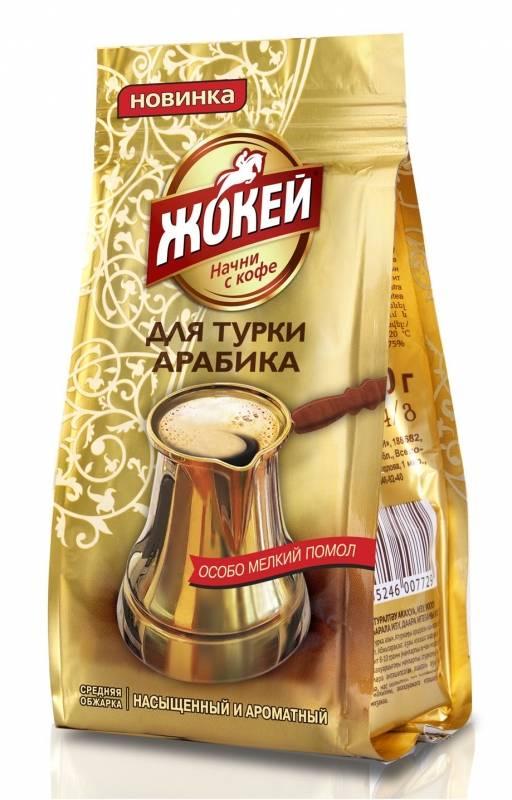 Кофе жокей отзывы - кофе - первый независимый сайт отзывов россии
