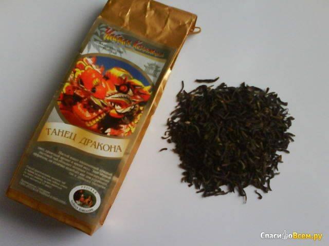 Чайная коллекция от «русской чайной компании»: ассортимент чая, отзывы