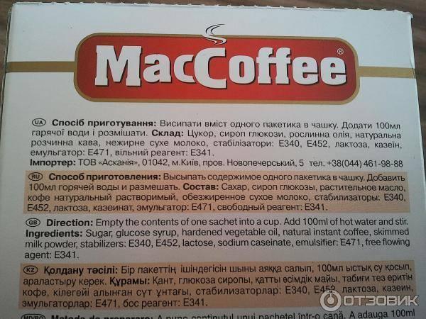 Можно ли беременным пить кофе, кофе с молоком, вредно ли кофе на  ранних сроках беременности