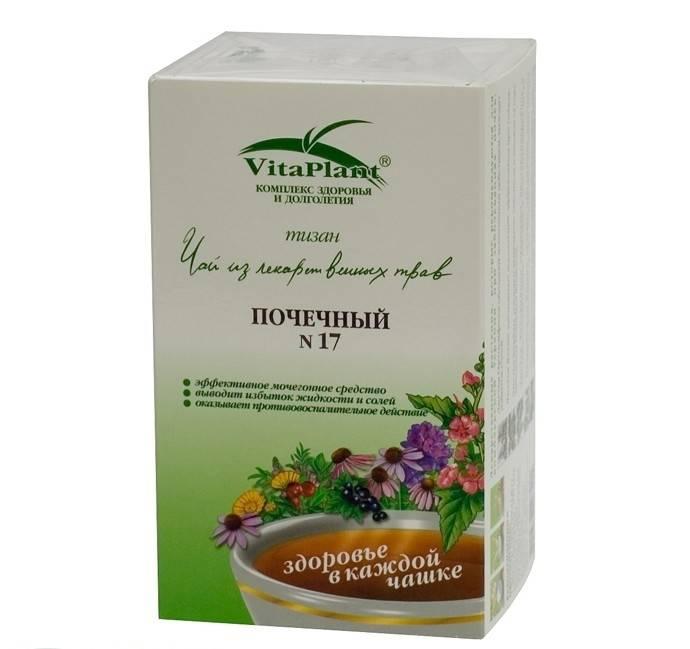 Почечный чай — отзывы  отрицательные. нейтральные. положительные. + оставить отзыв отрицательные отзывы http://irecommend.ru/content/otchego-zh-ty-mne-ne-pomog-pri-otekakh-fotochki-samogo-chaya alter