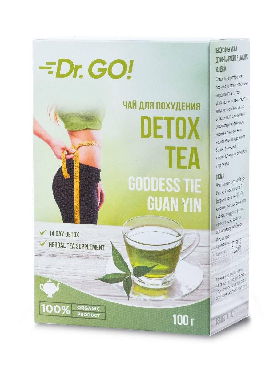 Зеленый чай с имбирем для похудения: рецепты