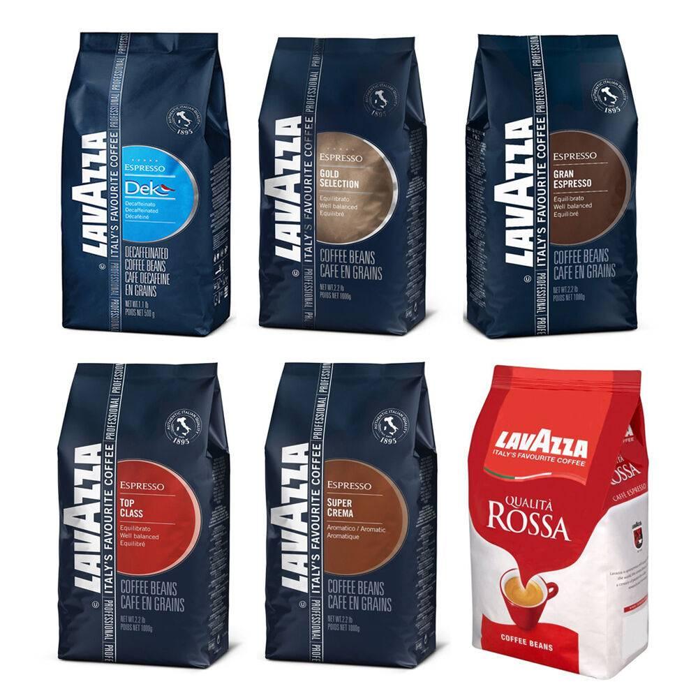 Кофе лавацца (lavazza): виды с описанием и фото, как выбрать самый вкусный