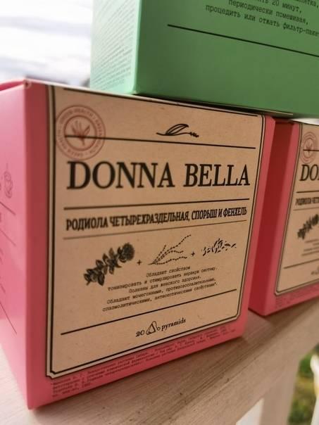 Donna bella чай противопоказания
