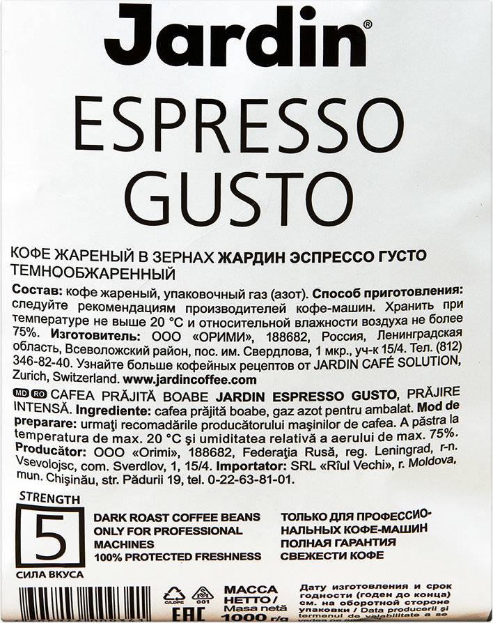 Срок годности кофе: как и где хранить.