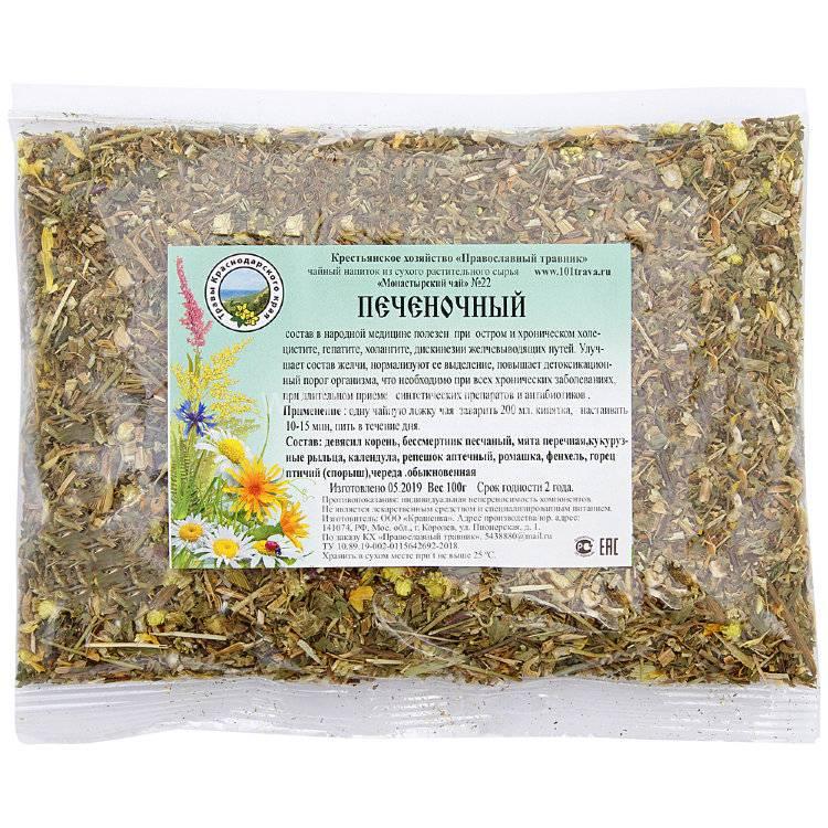 Чай для печени: какой полезен, медицинские виды чая в аптеке для очистки