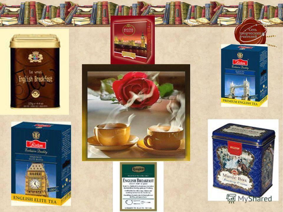 Как проходит английское чаепитие