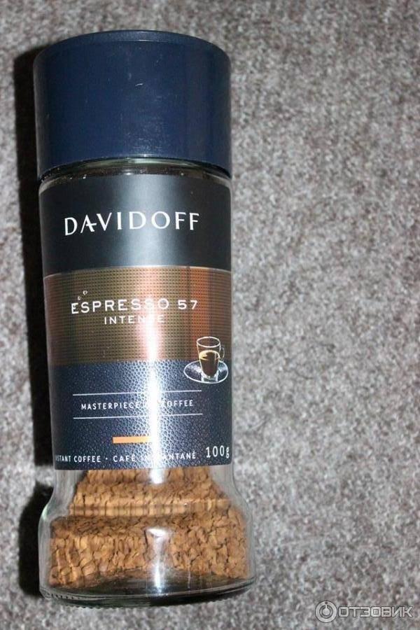 Davidoff café представляет новую ограниченную серию