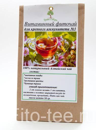 Успокаивающие чаи для детей: обзор готовых напитков на травах и варианты детских успокоительных сборов, фото