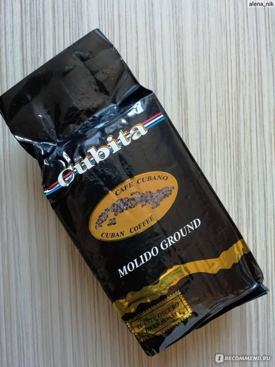Секреты вьетнамского кофе: стоимость, приготовление