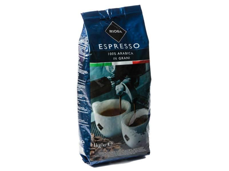 Как хранить кофе в зернах после вскрытия упаковки | портал о кофе