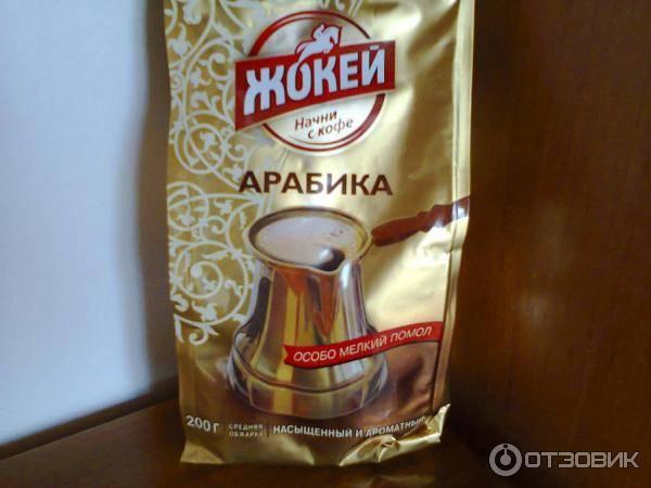 Какая турка для кофе лучше? обзор самых популярных моделей для варки кофе, рекомендации по выбору