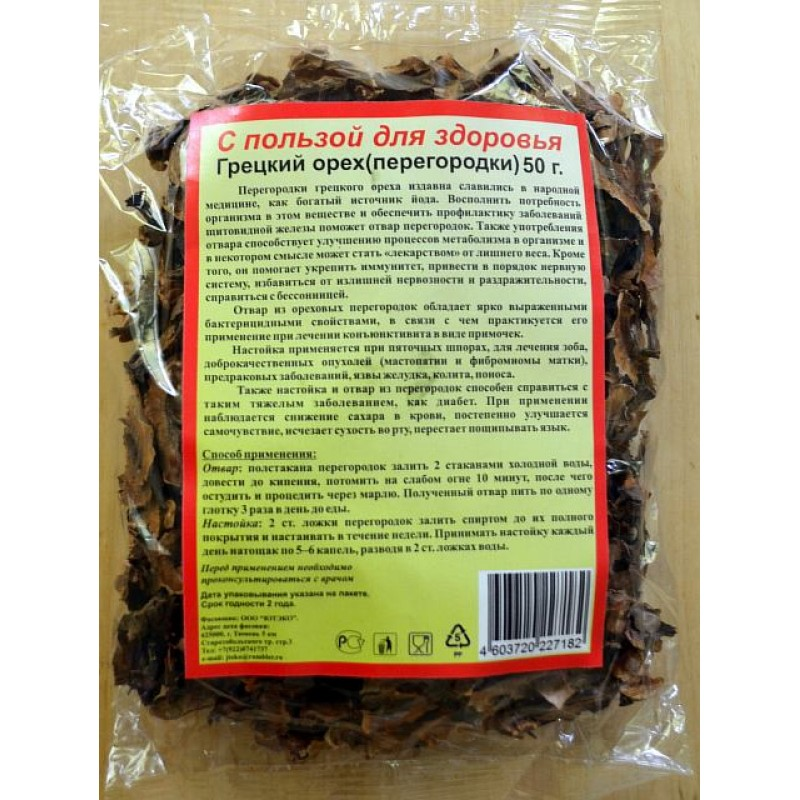 Как может пригодиться скорлупа грецкого ореха: применение для красоты и здоровья
