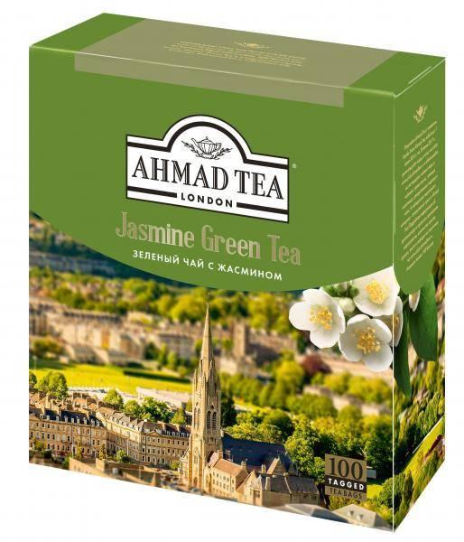 Ahmad tea | teaterra