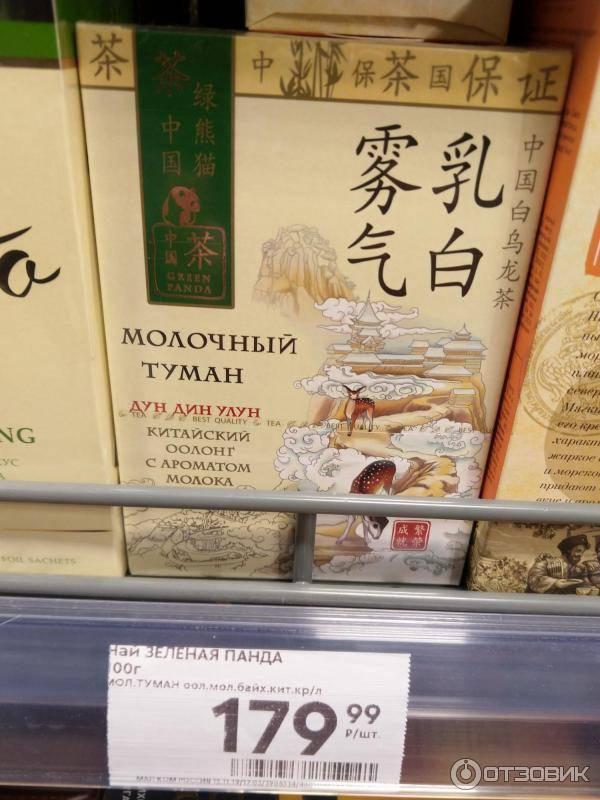 Дун дин: полезные свойства тайваньского улуна. тайваньский улун дун дин – один из лучших чаев на тайване