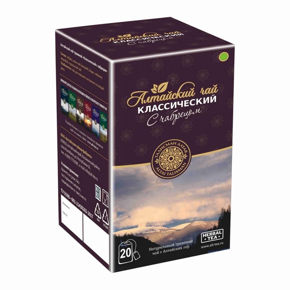 Алтайский чай, полезные свойства растений горного алтая