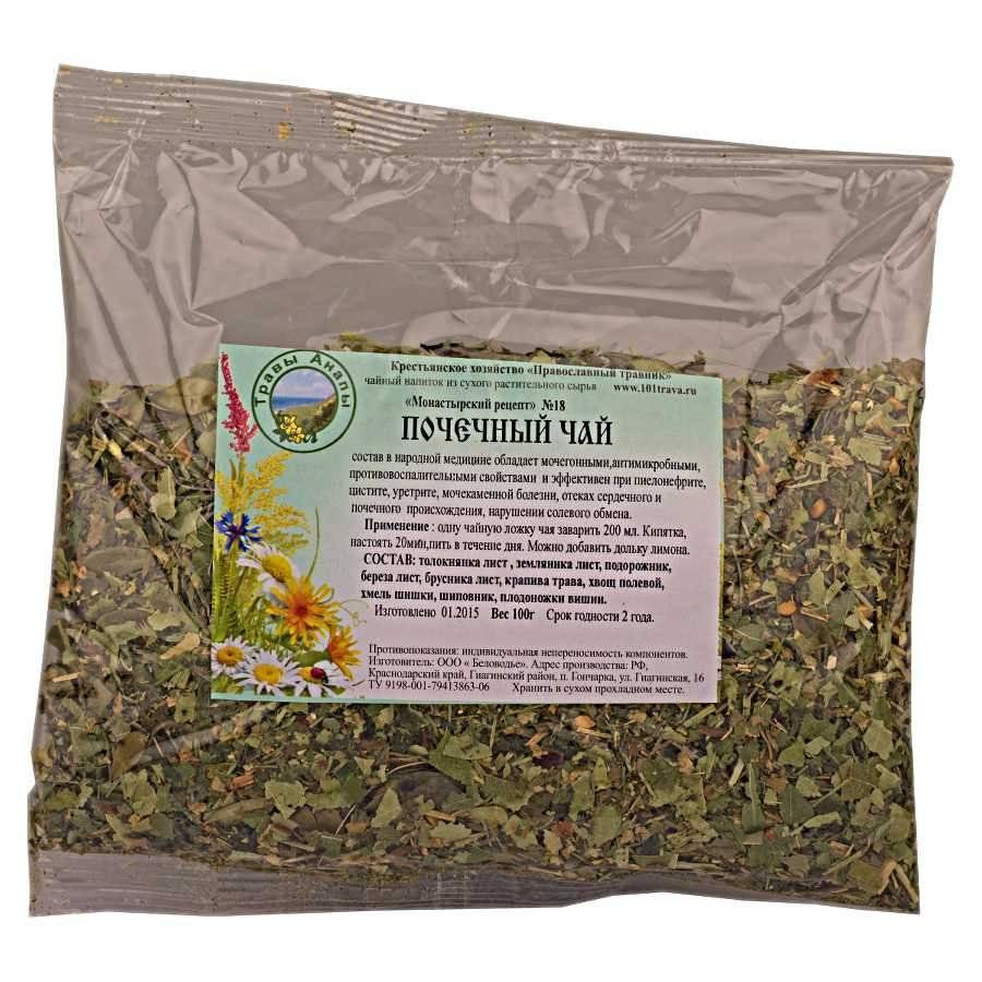 Почечный чай - инструкция по применению. состав травяного сбора для почек, свойства и показания к приему