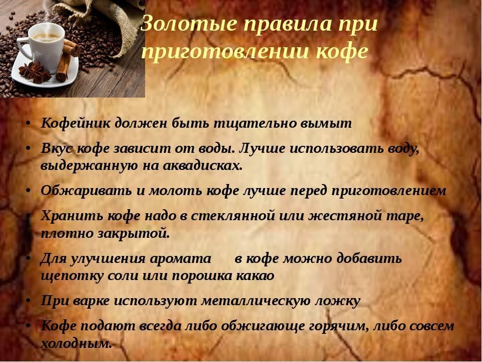 Tut (белоруссия): заливаете кофе кипятком? эксперт рассказывает, какие ошибки совершают дома кофеманы | общество