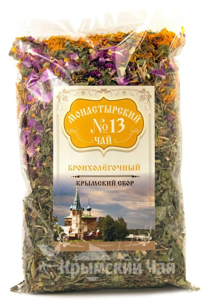 Натуральный монастырский чай (сбор)  поможет снизить уровень сахара в крови диабетика!