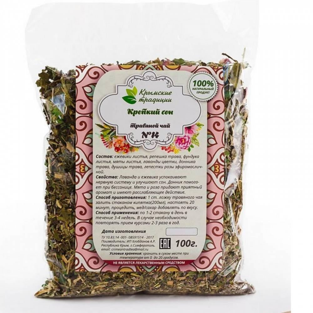 Топ-5 крымских сезонных трав, из которых можно сварить целебные чаи     наша газета крым - свежие новости севастополя, симферополя, ялты, алушты