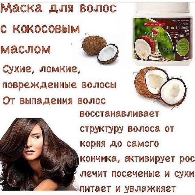 Секрет маски для густоты и роста волос в домашних условиях. рецепты | волосок