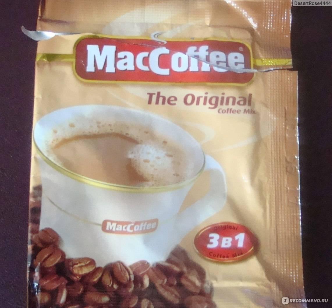 Вредно ли кофе три в одном в пакетиках, влияние на давление, популярные марки