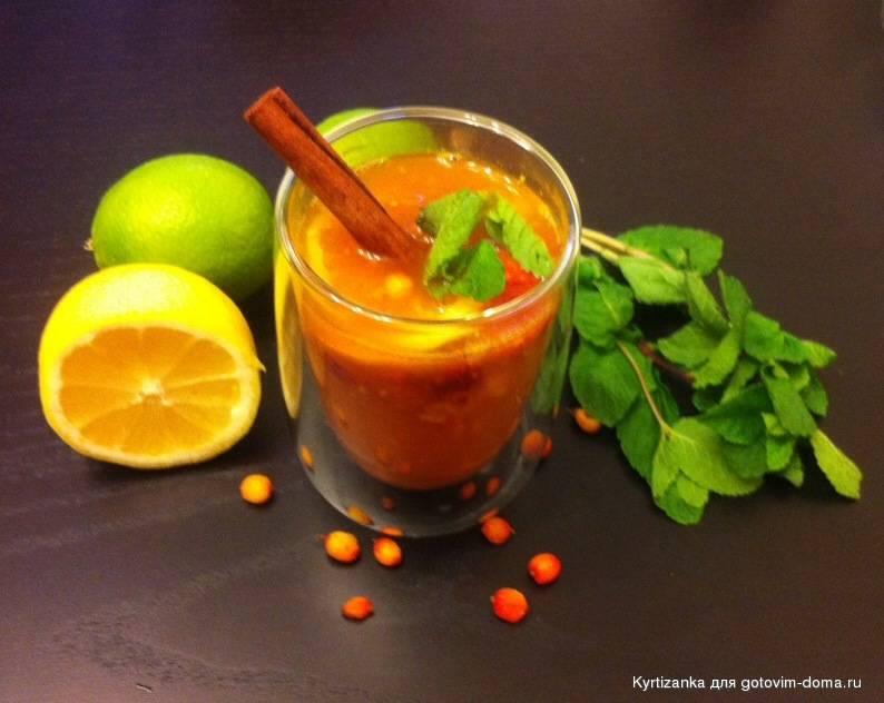 Рецепты чая изоблепихи— как приготовить вкусный иполезный напиток