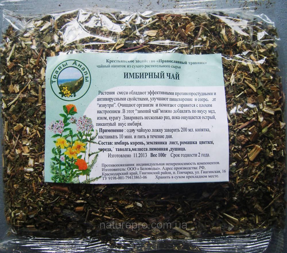 Монастырский сердечный чай (сбор): состав и пропорции